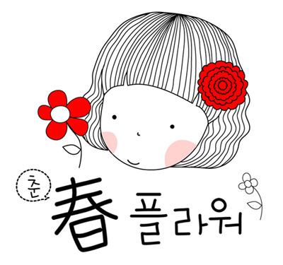 (강릉시 포남동) 춘플라워의 전화번호 후기 및 약도12