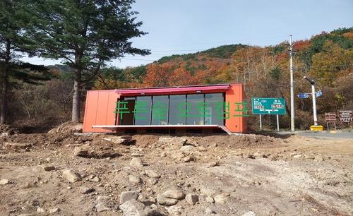푸른숲오토캠프