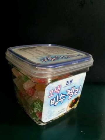 홍삼캔디/젤리